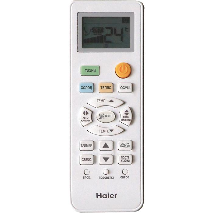 Haier LEADER AS18TL2HRA/1U18ME2ERA